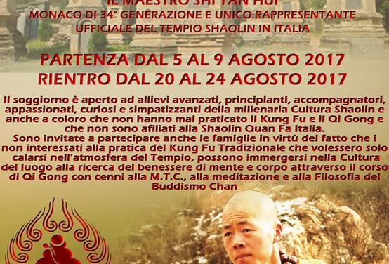 Viaggio Studio a Shaolin – Agosto 2017 – Ultimi posti disponibili!