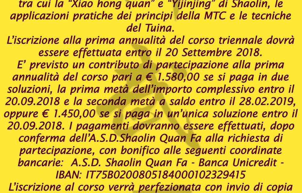 """Il Maestro presenta a Roma il Corso di Medicina Tradizionale Cinese – Corso Triennale (2018-2021) """"Shaolin Chan Wu Yi – Tuina"""""""